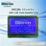 240128液晶屏_支持图形显示液晶模块_带T6963控制器