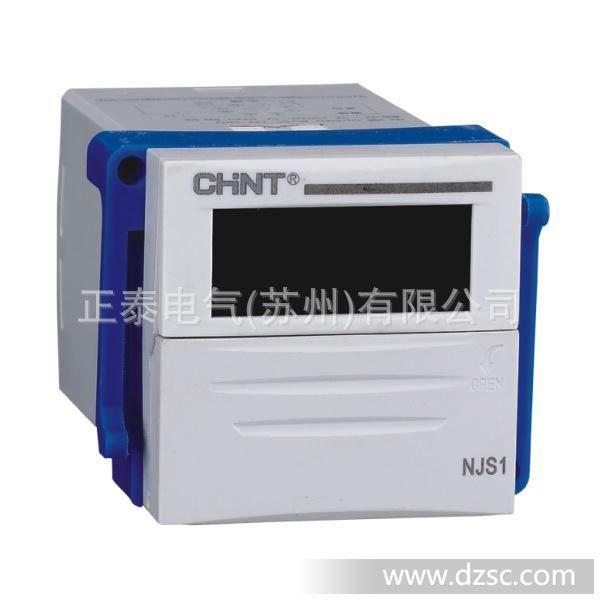 苏州正泰电气 njs1/njs2/njs6系列时间继电器/时间