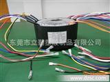 功放音响环形变压器 220V 电源 纯铜漆包线