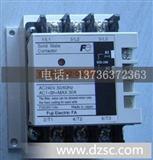 富士 继电器SS503H-1Z-A1   固态继电器