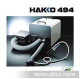 提供HAKKO494吸烟仪系统 日本白光吸烟仪系统