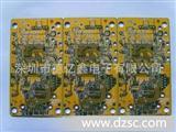 深圳PCB单面板厂  深圳单面板厂家  宝安PCB单面板
