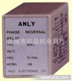 台湾安良ANLY 相序保护器  相序保护继电器APR-3S