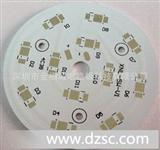 深圳市厂家直销pcb铝基板、LED铝基、PCB电路板、样板加急24小时