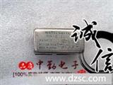 专业全系列继电器销售松下高频继电器NR-SD-12V