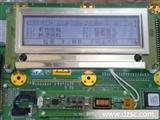 SP12N002,工业字符液晶屏,LCD,LCD液晶屏,字符液晶屏