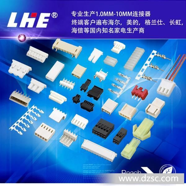 1.0 电动车线束 20孔