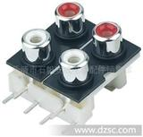 AV端子RCA-410同芯插座