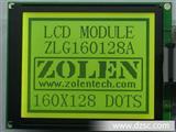160128液晶显示模块LCD,LCM液晶屏