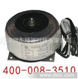 深圳东莞高质量超低价批发微型低漏磁防水环形电感变压器(现货)