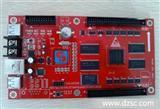 上海熙讯WIFI无线控制卡 WIFI控制卡