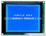 仪器仪表用STN VA FSTN COG LCD显示器