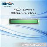 LCD_LCM_4002字符点阵液晶显示模块_液晶屏