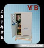 SBW、DBW全自动大功率补偿式电力稳压器