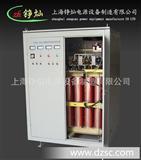 电动调压器 三相柱式大功率自动调压器 电力调压器