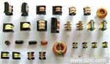 各种变压器、电感、滤波器