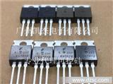 优势代理单向/双向可控硅BTA04-800C
