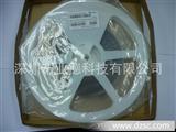 合金电阻 豪欧电阻 锰铜电阻 1050 1% 50PPM 3W 0.5mΩ