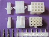 厂家直接优质4.2MM连接器    5557针坐,公壳,端子
