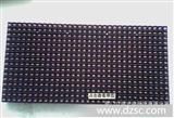 LED单元板 LED显示屏单元板 LED显示屏模组 p10单元板