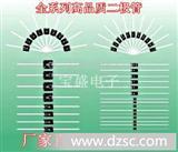 【厂家直销】高品质 MIC二极管 1N5400 1N5402 1N5406