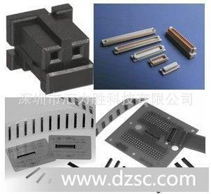 进口连接器 DF22L 4P 7.92D,捷配电子市场网