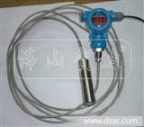 高温水液位变送器,耐高温液体传感器