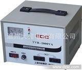 超低压电子式稳压器TVR-2000VA