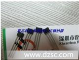 A1301KUA 线性霍尔元件 线性霍尔效应传感器 01K 125°C