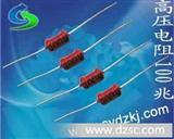 高压玻璃釉电阻器 10M 20M 30M 40M 50M 100MJ