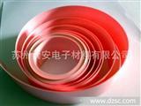 提供PVC热缩套管、热缩管、PE热缩管、双壁管、直销价格低