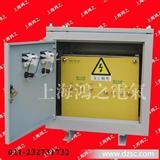 上海鸿之-SG-40KVA三相隔离变压器 干式安全变压器