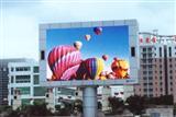 乌鲁木齐LED彩色显示屏大屏幕预算方案