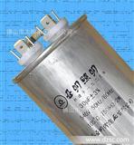 亚牌金属卤化物灯专用 30uF防爆电容