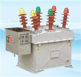 ZW8-12/1250-31.5高压断路器