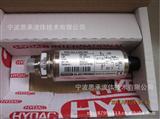 EDS346-3-400-000压力开关EDS346-3-400-000