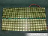 LED车载专用优质单元板模组出租车公交车发光滚动屏
