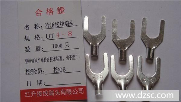 冷压接线端子/接线端头/叉形裸端头 ut4-8 1000只/包