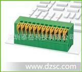 141V免螺丝、弹簧式接线端子、福建江苏接线端子台