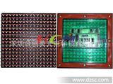 P12户外单双色LED显示屏/模组采购
