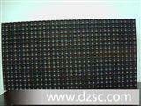 大量LED显示屏P10双色模组箱体性价比高。深圳厂家直销,报价