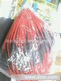 6X30黑色引线保险丝套管