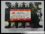 欣灵三相正反转固态继电器HHG1F-3/005F-38 40Z