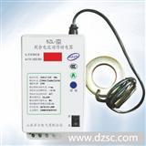 剩余电流继电器 过电流继电器 配断路器空开使用
