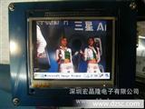 全新深圳现货LTM084P363 东芝8.4寸液晶屏 800*600分辨率LCD