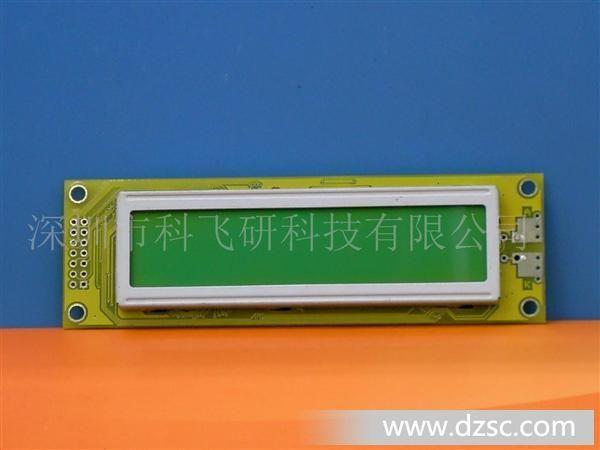 液晶屏,液晶显示模组,显示模块,液晶模块,lcm,lcd,19232字库