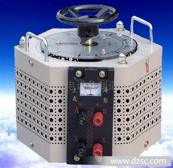 调压器自耦接触式调压器TDGC 2体积小重量轻可靠图片