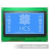 低价纸币清分机上用:240128液晶屏 LCD  LCM  液晶模块
