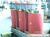 变压器SG.SB三相电力变压器SG-1.5KVA.SB-1.5KVA镇流变压器