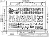 三相 有无功 复费率电子式电能表--->LCD液晶屏 型号:08515